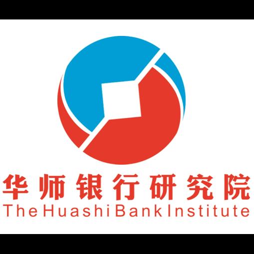 华师银行研究院