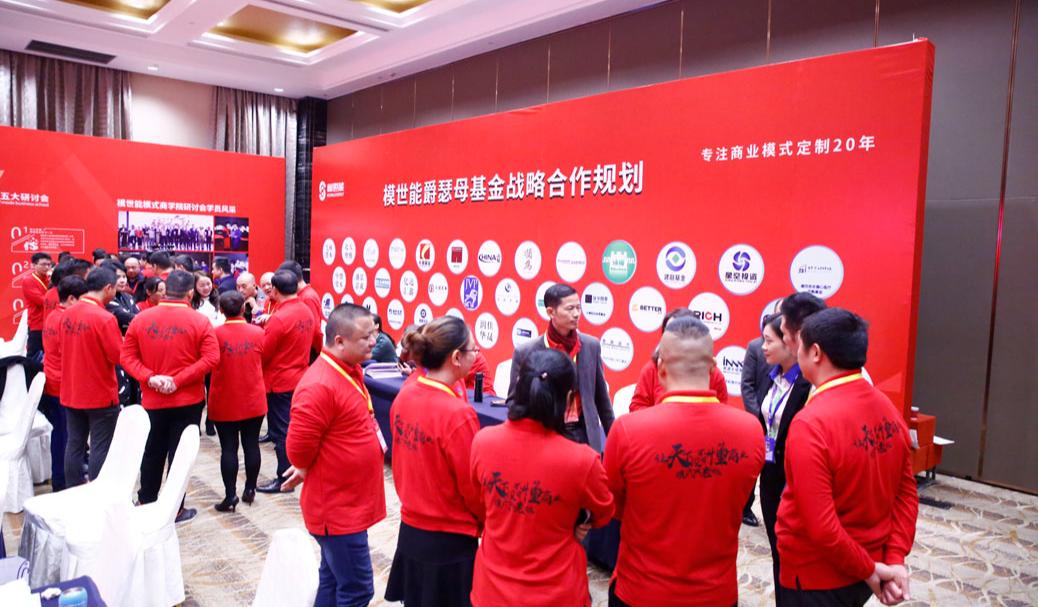 模世能教育科技(上海)有限公司