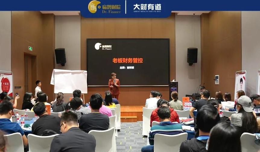 北京大财有道科技有限公司