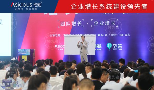 北京格勤世纪教育科技有限公司