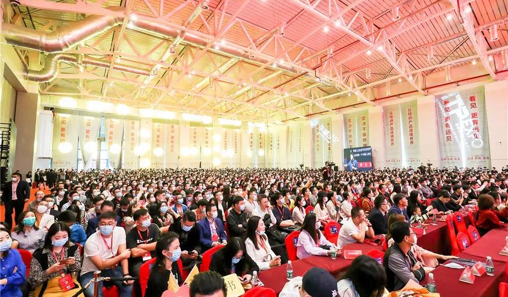 寰球立德(北京)科技有限公司