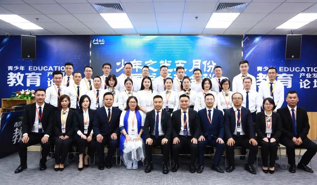 深圳少年之光教育科技有限公司