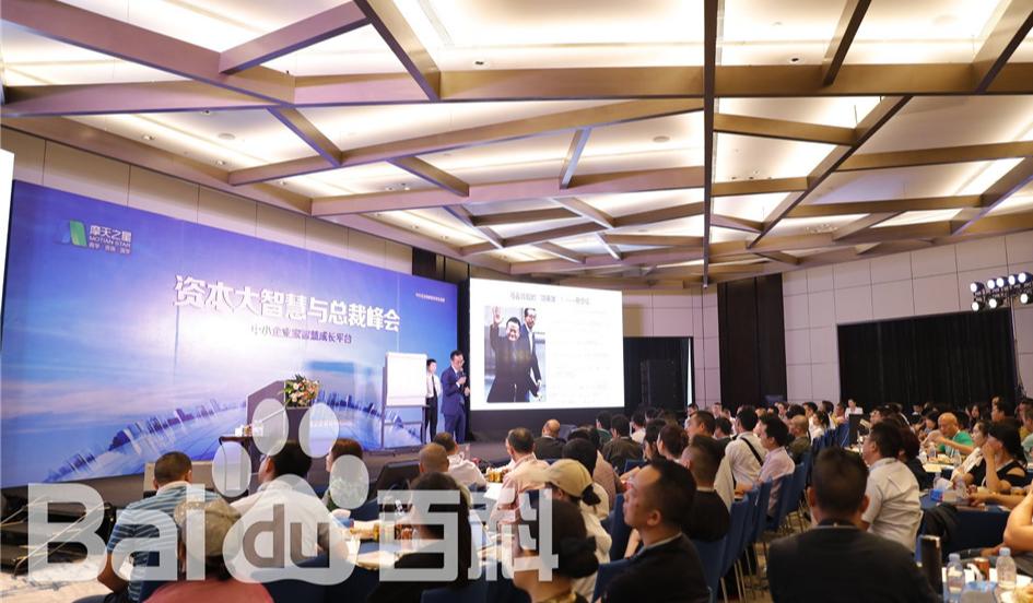 深圳市摩天之星企业管理有限公司