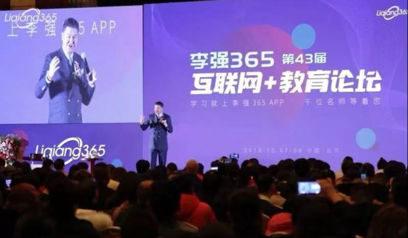 北京博睿思远网络科技有限公司