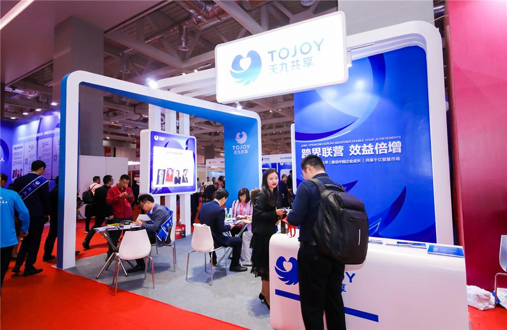 怎样的北京企业培训机构更受欢迎