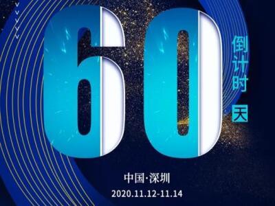 第九届培博会开幕倒计时60天将至,展会筹备有哪些重要进展?