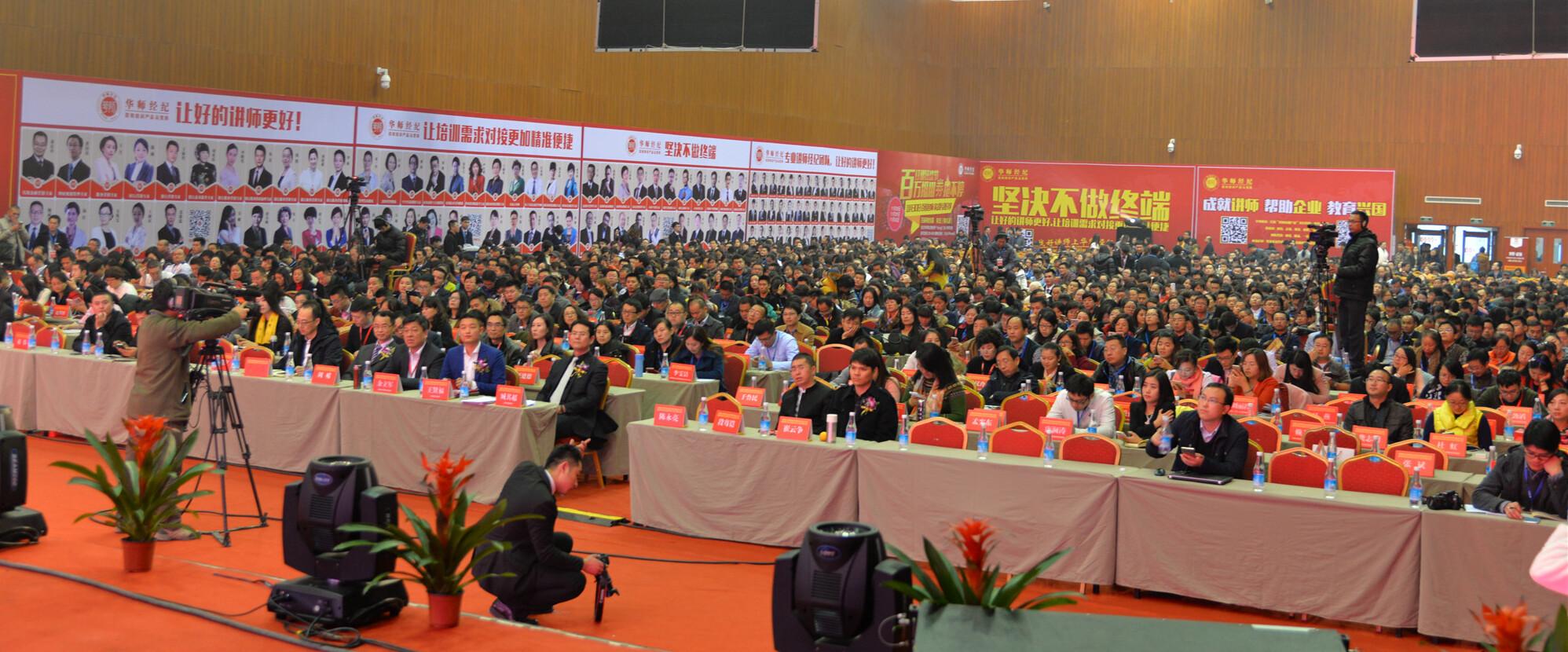 2015年 第4届培博会