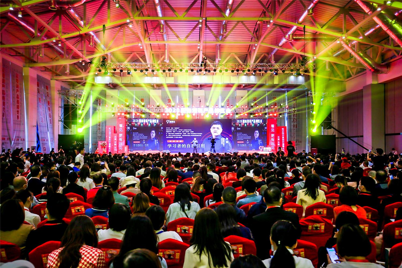 一年一度的教育论坛来啦!2021年11月北京培博会有哪些亮点?