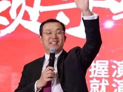 论坛视角|上海胜者教育集团董事长张斌:共享教育新机遇