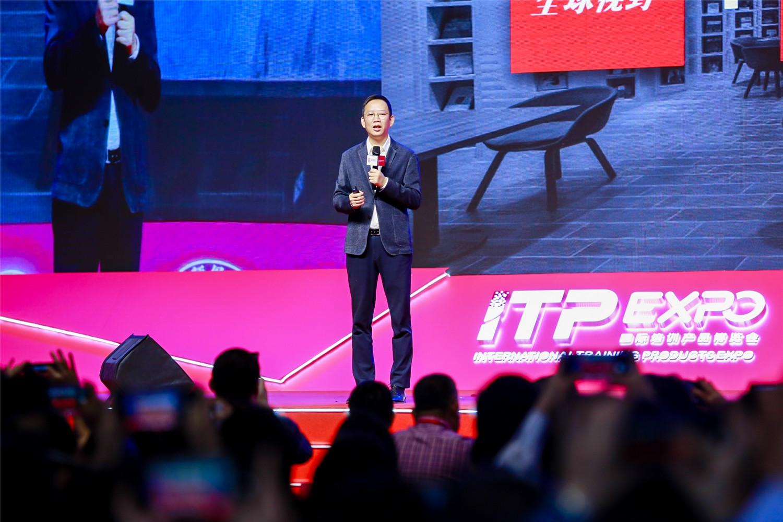 2021年的人力资源论坛即将在北京举办!