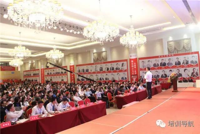 第三届全国培训行业发展趋势论坛:跨界整合引全行业关注