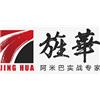 北京旌华企业管理培训学院