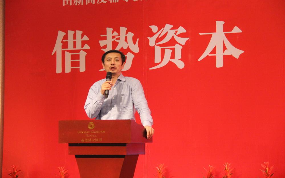 《中国教育培训产业的历史、现状与未来》