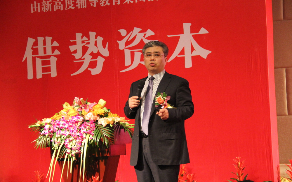 胡涛——《移动互联网时代传统培训
