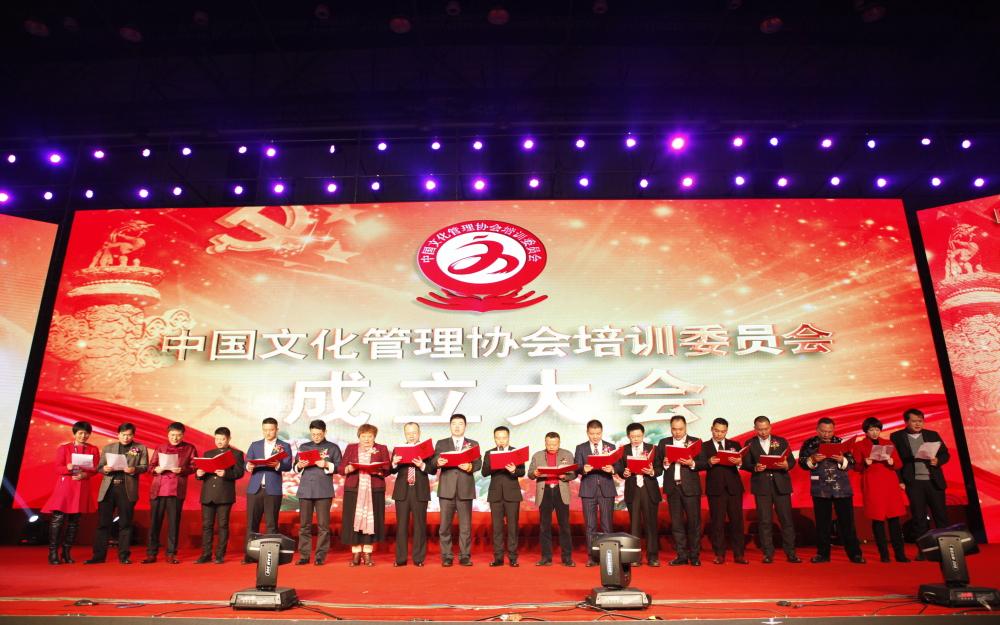 宣读中国文化力量