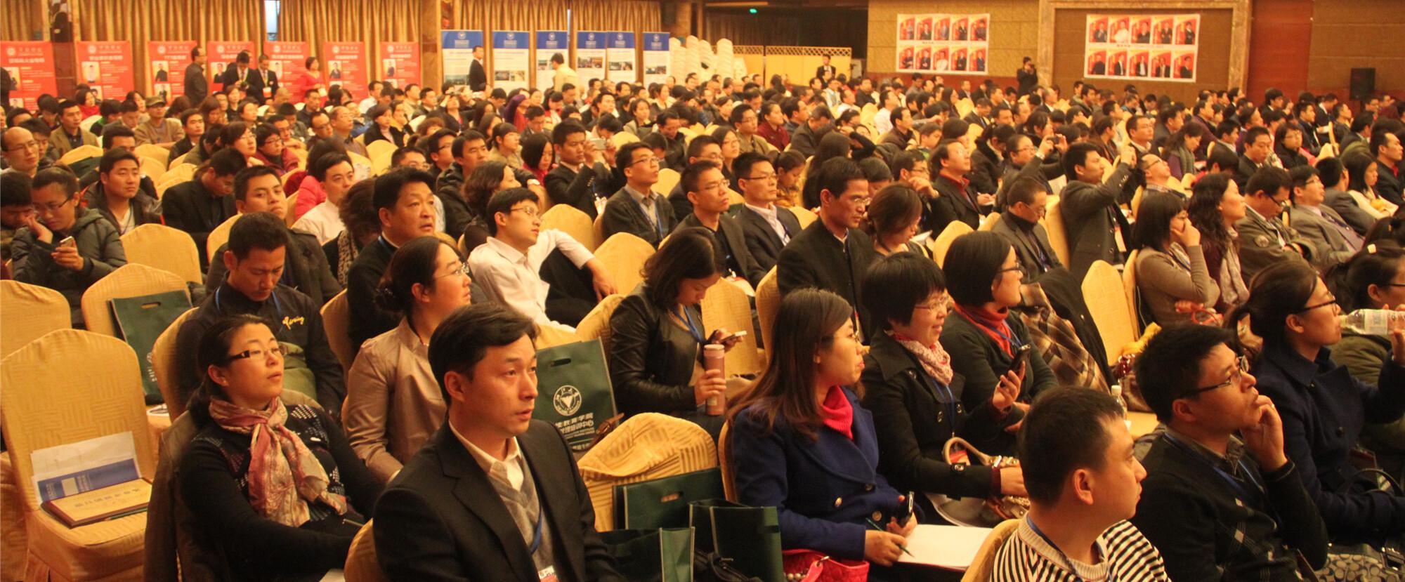 2012年 第1届培博会