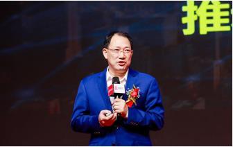 《从全网营销培训到数字驱动中国成长》