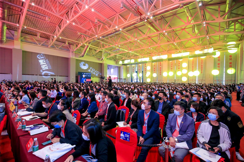 选择北京企业培训机构时应注重哪些方面