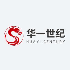 深圳市华一世纪企业管理顾问有限公司