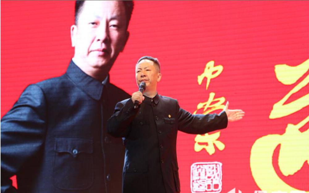——《中国培训业的财富新机遇》
